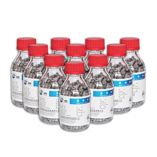 高纯砷-7NAS